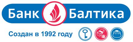 Банк Балтика