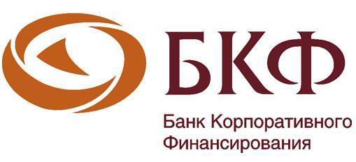 Банк Корпоративного Финансирования