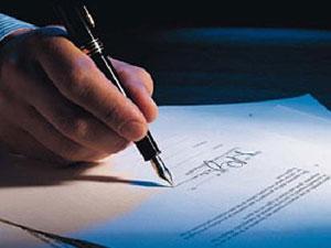 Договор пожизненной ренты