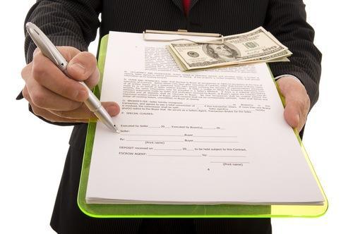 Договор купли-продажи объекта недвижимости