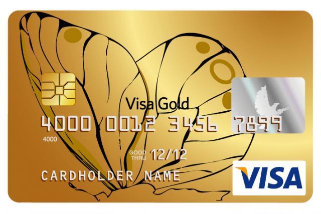 Золотая кредитная карта Сбербанка (Gold)