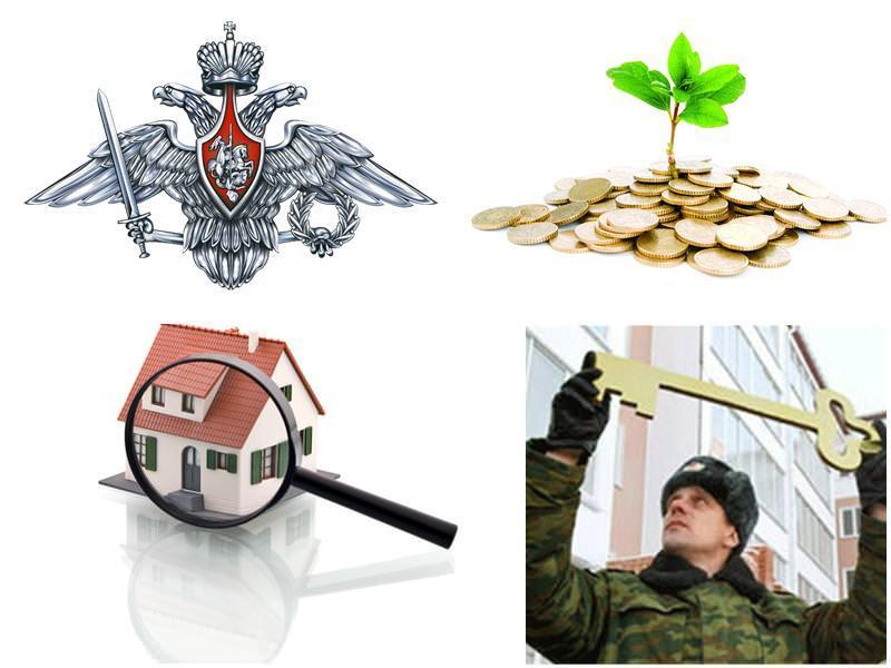 Покупка квартиры по военной ипотеке