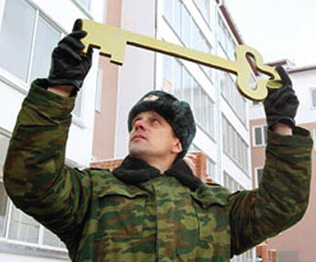 военная ипотека для сотрудников фсин как только