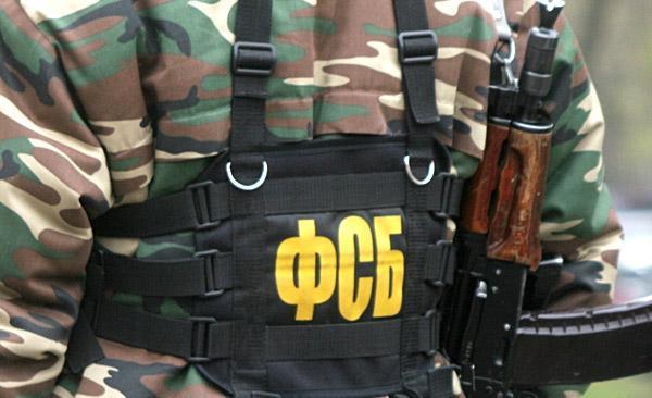 Жилье для сотрудников ФСБ по «военной ипотеке» – миф или реальность