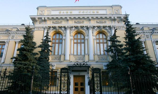 Отзыв лицензий у банков 2014