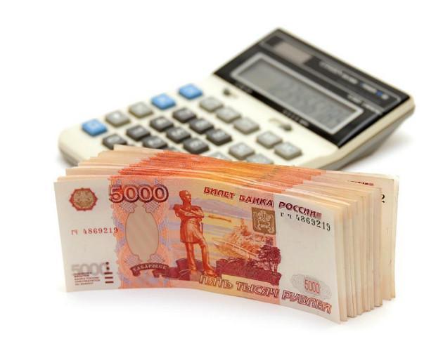 Погашение потребительского кредита