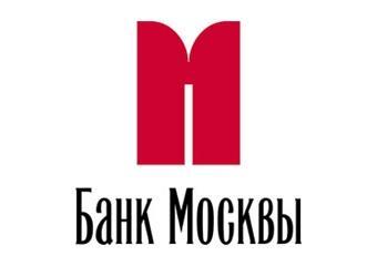 Оплата капитального ремонта для пенсионеров в челябинской области