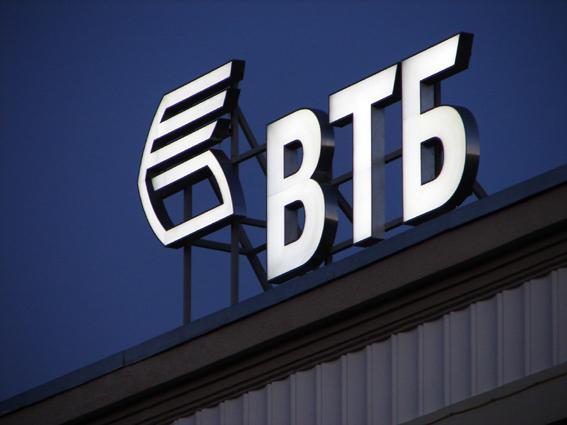 Для премиальных клиентов-держателей карт VISA Infinite Банка ВТБ (Армения) доступна услуга Консьерж-сервис