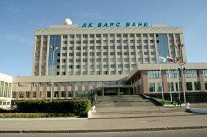 Банк «Ак Барс»