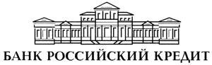 «Банк Российский Кредит»