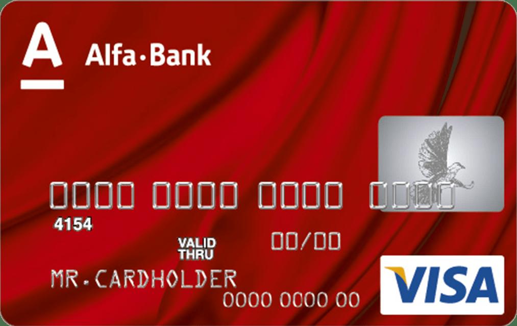 Бинбанк кредитные карты минимальный платеж