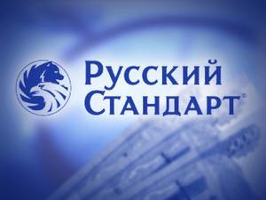 Банк Русский Стандарт - полная информация о Банке Русский Стандарт, контакты, финансовые продукты