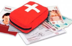 Федеральный фонд обязательного медицинского страхования