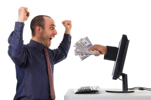 Оформить кредит сбербанка через интернет