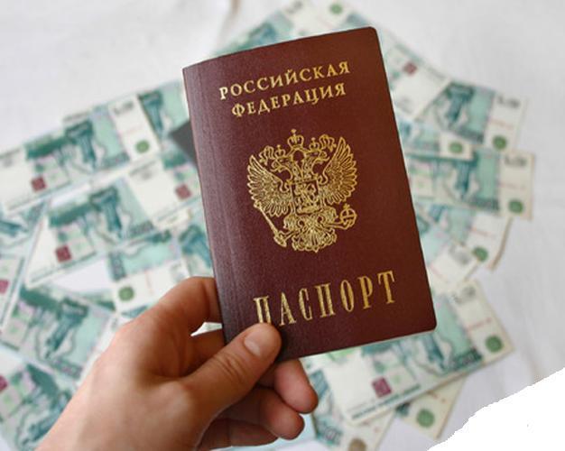 ведь Могут ли жулики в интернете воспользоваться чужими паспортными данными миллионы лет