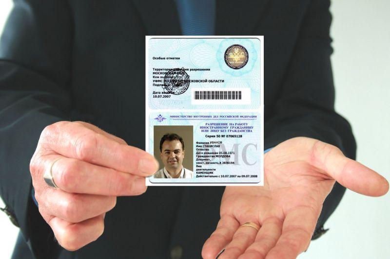 Микрокредит для граждан снг
