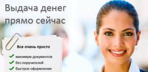 Где получить потребительский кредит 500 тысяч рублей