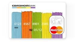 Кредитная карта Связнойбанк