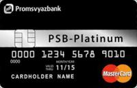 Кредитная карта Промсвязьбанк