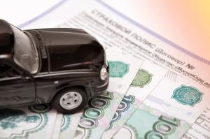 Как и где можно рассчитать стоимость страховки КАСКО на автомобиль?