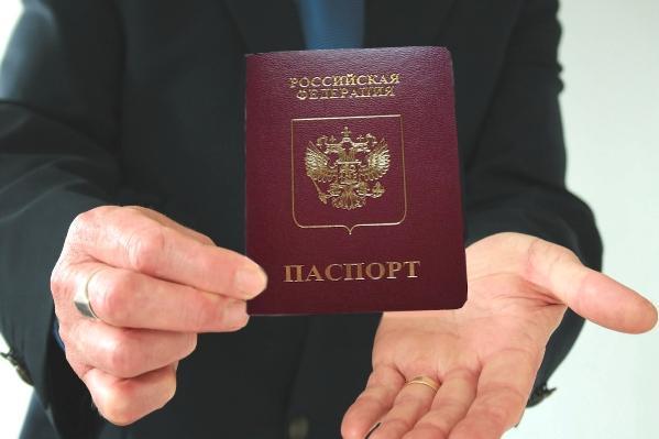 инструмент для взять кредит в москве с временной регистрацией соседа сгоношу планшет