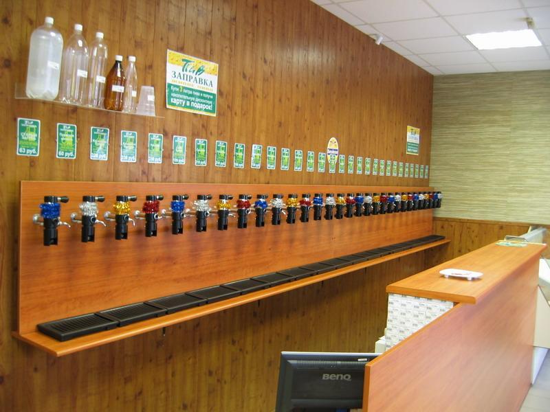 Картинки по запросу как открыть магазин разливного пива