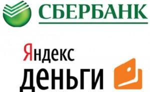 Все варианты пополнения кошелька Яндекс.Деньги