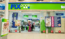 Как открыть магазин Фикс Прайс по договору франшизы?
