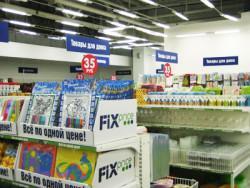 Куда обратиться для оформления франшизы магазина Fix Price?