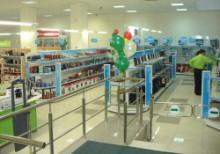 Принцип работы и особенности магазинов Все по одной цене