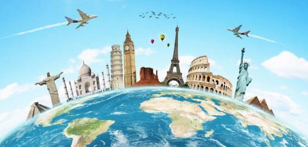 Туристические поездки