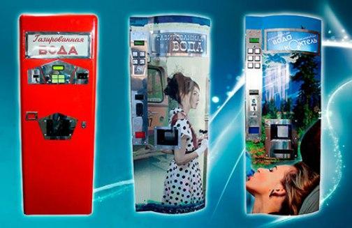 Автомат газ воды