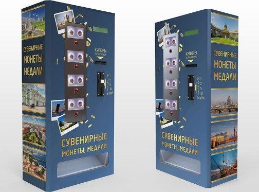 Автоматы по продаже сувениров