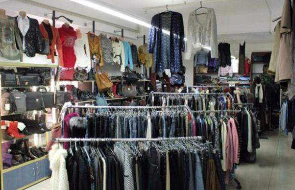 Комиссионный магазин одежды