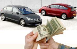 Кредит на авто