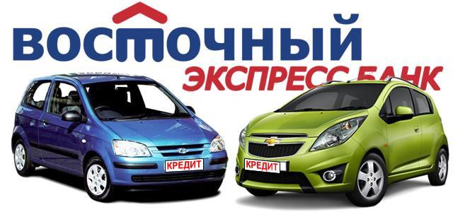 Машина в кредит