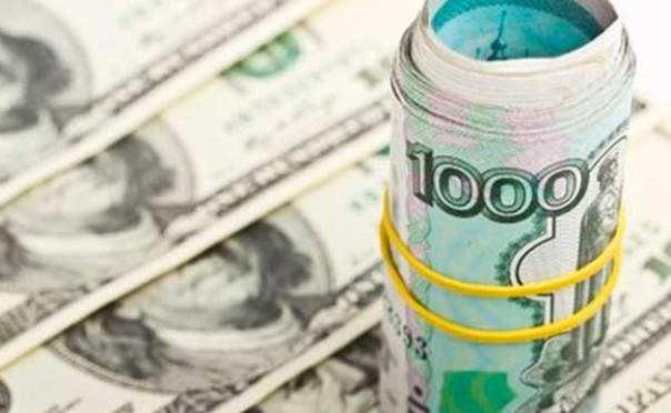 Рубли, доллары