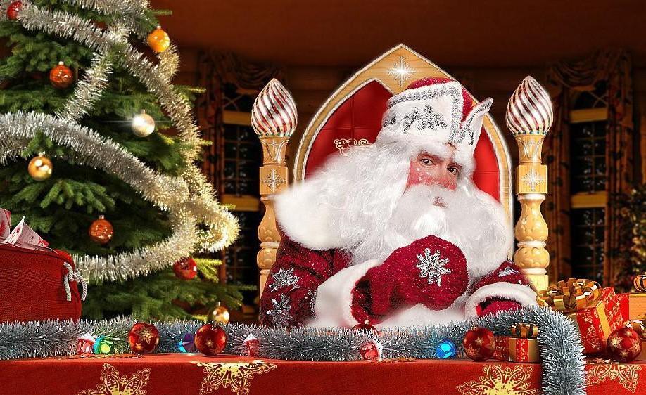 Поздравления от Деда Мороза