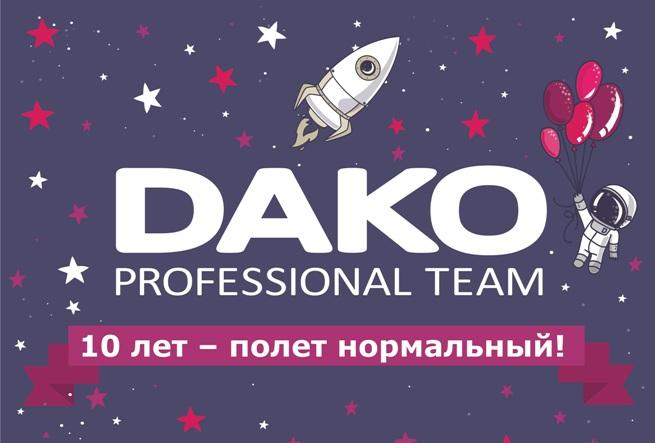 DAKO ProfessionalTeam