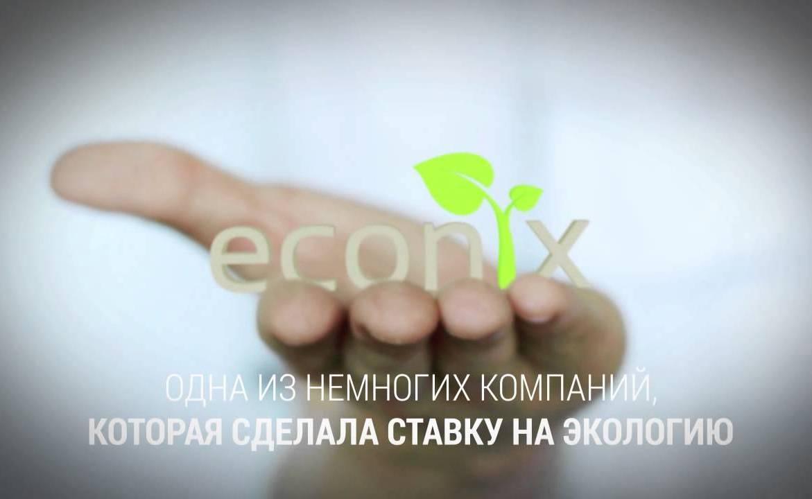 Econix Trading