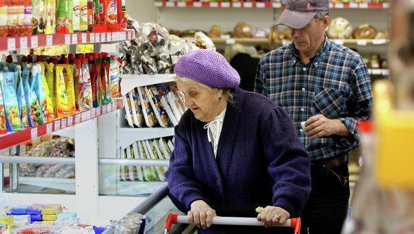 Кредит в краснодаре пенсионеру