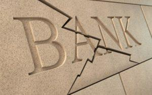 Закрытие банка