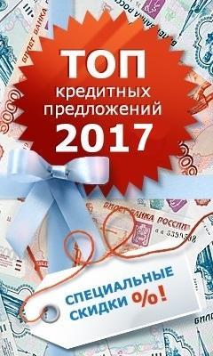 Какие кредитные карты работают в Крыму – актуальные решения в 2017 году