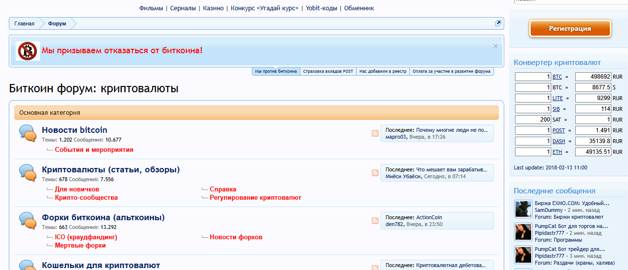 Bitalk.org