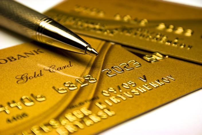 Сбербанк – «Золотая»