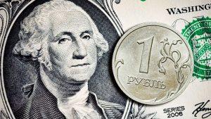 Влияние доллара