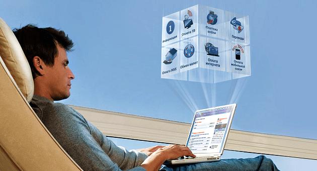 ВТБ-Онлайн с ноутбука