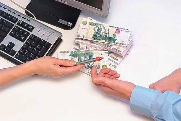 Как взять кредит безработному инструкция