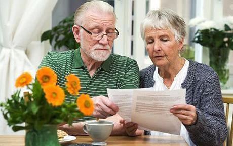 Пенсионный депозит