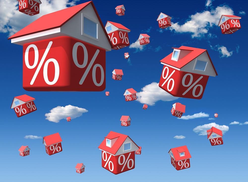 Кредит на покупку жилья